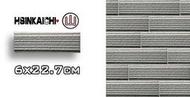 【鑫鎧棋磁磚精品】6*22.7 MIT灰色立體面版岩二丁掛山型磚石英外牆磚室內外兩用時尚日式風 商城最低價 5元/片