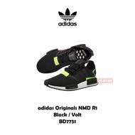 adidas Originals NMD R1 特殊款 黑 白 橘紅 螢光黃 鑰匙圈 MA1 B37621 BD7751