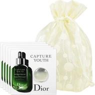 Dior 迪奧 凍妍新肌急救精華油試用品(1.5ml)*5旅行袋組