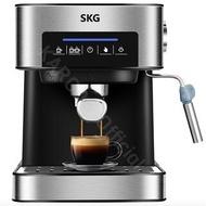 SKG เครื่องชงกาแฟสด 850W 1.6ลิตร ปุ่มกดระบบสัมผัส รุ่น SK-1202 สีเงิน (แถมฟรีเครื่องบดกาแฟ) เครื่องชงกาแฟ เครื่องชงกาแฟสดในบ้าน ชงกาแฟ ทำเครื่องดื่มทานเอง