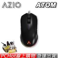 [免運速出] ATOM 光學滑鼠 電競滑鼠 最高規格PixArt3360感應器 6400DPI 1000HZ PCHot