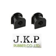 ยางกันโคลงหน้า เกรดอย่างดี (1 คู่) JKP Nissan Sunny B14 54612-60Y00