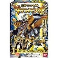 現貨 日版盒玩 獸電戰隊 合體系列 第三彈