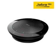 【Jabra】Speak 510 SME 可攜式會議電話揚聲器(彩盒包裝)