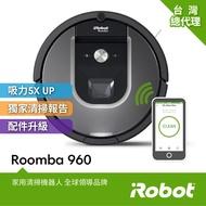 美國iRobot Roomba 960掃地機器人 總代理保固1+1年 登入再送原廠濾網3片
