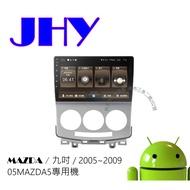 貝多芬 ~ JHY MS6 MAZDA 5車聯網 安卓多媒體 + 導航王 A5i 3D + 8核心
