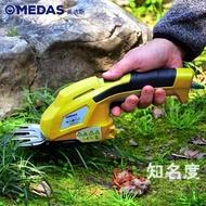 割草機 充電式手持綠籬機家用修枝機電動綠籬剪修剪機多功能割草機T