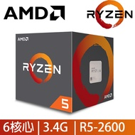 AMD Ryzen 5-2600 3.4GHz 六核心 中央處理器
