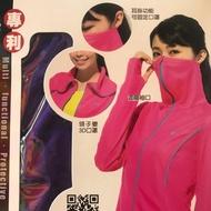 3D變形外套/ 防曬外套 /台灣製造 /高耳/ 舒適透氣/ 防曬外套 3D變形外套