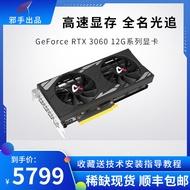 AX電競叛客RTX3060 12G/3070 8G/1050TI 4G 電腦主機獨立顯卡遊戲