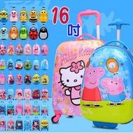 糖衣子輕鬆購【DZ0173】佩佩豬 Hello kitty小小兵多拉A夢16吋兒童旅行箱 拉桿箱 書包 登機箱