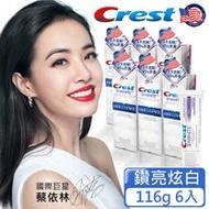 美國Crest-3DWhite專業鑽白牙膏116g(鑽亮炫白)6入送歐樂B無蠟牙線(50公尺2入)