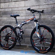 幽馬折疊腳踏車26吋鋁鎂合金一體輪圈21、24、27段變速折疊登山越野車