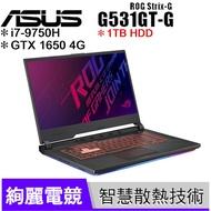 ASUS 華碩 ROG G531 G531GT G 0041C9750H 黑【15.6吋/Buy3c奇展】 蝦皮官方嚴選