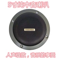 Alto horn 4 -5- 6.5 -pure alto horn family outdoor speakers in the car subwoofer speakers