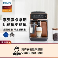 【Philips 飛利浦】全自動義式咖啡機 香檳金(EP3246/84)
