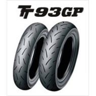 登祿普TT93 120/70-13. 130-70-13. 13吋輪胎 現貨