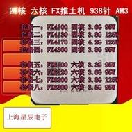 【現貨促銷】AMD FX 6300 6100 6200 六核四核FX4100 4130 4170 4300 AM3+CP