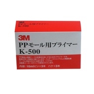 3M P P mall for primer K500 AAD (10CCX3 Hong) [HTRC3]