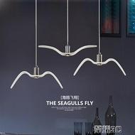 吊燈 北歐設計吊燈餐廳燈三頭創意個性海鷗燈現代簡約酒吧台臥室飯廳燈 榮耀3c