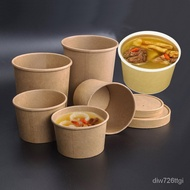 50pcs/pack Large Capacity Disposable Kraft Paper Bowl With Paper Lid Eco Takeaway Food Package Paper Cup Paper Lunch Box