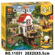 (第三方積木)博樂11051 3合1 尋寶樹屋 海盜船 骷顱頭 城市 CITY 創意 樂拼24053 拼裝積木