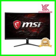 บริการเก็บเงินปลายทาง MSI Monitor 23.6 Optix G241VC (VA VGA HDMI) 75Hz CURVE FreeSync ของมันต้องมี