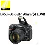 ★分期0利率★ Nikon D750 kit  24-120mm 單鏡組 全片幅 單眼數位相機 國祥公司貨 (至9/30止上網登錄送郵政禮卷5000)