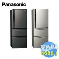 國際 Panasonic 468公升 三門變頻電冰箱 NR-C479HV【雅光電器】