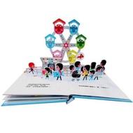 《卡拉和帕皮的開心遊樂園》禾流立體童書 現貨 附兒童新樂園門票