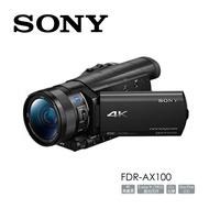 贈原廠電池 SONY FDR-AX100 4K高畫質攝影機 公司貨
