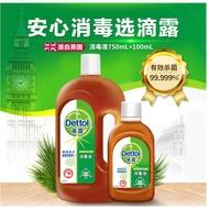 【SpqC】滴露消毒液消毒水家用殺菌消毒衣物寵物地板洗衣機洗衣除菌消毒劑
