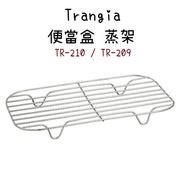 【野道家】Trangia 煮飯神器 可使用的304不鏽鋼便當蒸架TR-210(小)、TR-209(大)