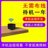 微型监控摄像头便携式WiFi无线超小监控器摄像头隐形高清夜视摄像机伪装微型摄影机迷你DV隐藏式录像机 低功耗款(可待机40天) 标配(带128G)