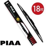 【PIAA】日本PIAA雨刷 18吋/450mm 超強力矽膠撥水(硬骨雨刷)