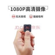微型超小便携式摄像头 隐形高清DV摄像机 夜视监控录像机 摄影机 带16G卡