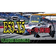 新-BMW 寶馬 HID 大燈穩壓器 大燈安定器 E53 X5