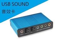 【生活家購物網】USB外置音效卡光纖音效卡混音K歌 電腦5.1混響音效卡 CM6206 支援win10