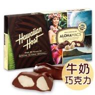Hawaiian Host 賀氏夏威夷豆牛奶巧克力198g-The Cocoa Trees可可樹精選巧克力