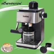 สุดคุ้ม เครื่องชงกาแฟ เครื่องชงกาแฟแบบก้านชง พร้อมทำฟองนมในเครื่องเดียว Coffee maker รุ่น CM-6818 แรงดัน 4 บาร์ เครื่องชงกาแฟ auto  เครื่องชงกาแฟสด เครื่องชงกาแฟ dip