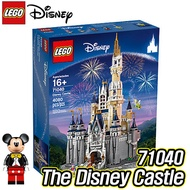 [Only for 1DAY!] LEGO Disney Castle 71040