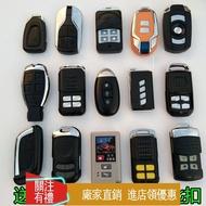 摩托車電動車防盜器遙控器鑰匙手柄外殼改裝電動車報警器遙控器殼。26677
