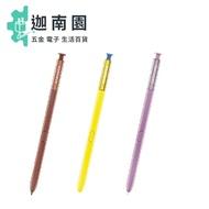 【保固一年】台灣三星最安心三星 Note9 S-Pen【原廠觸控筆、原廠手寫筆】S-Pen Note 9 原廠盒裝公司貨