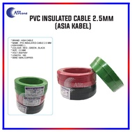 PVC INSULATED CABLE 2.5mm  (ASIA KABEL)