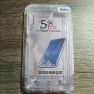 全新 軍規  Asus 華碩 空壓殼 Ze620kl zs620kl zenfone 5 5z 手機殼 保護殼