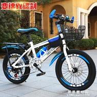兒童自行車6-7-8-9-10-12-15歲20寸男孩學生大童變速碟剎腳踏單車 NMS