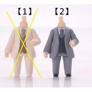 1/30前虧本出清【現貨】GSC 港版全新 黏土人 換裝系列 西裝、禮服 模型 Q版 黏土人 殺肉 配件