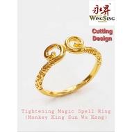 Wing Sing 916 Gold Magic Tight Love Spell Ring / Cincin Monkey King Emas 916