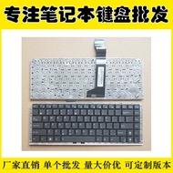 ASUS 华硕 UX30 UX30S UX30K35A 笔记本键盘
