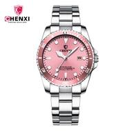 【CHENXI 正品 手錶】女士手錶防水日曆石英錶不鏽鋼女表綠水鬼手錶女 085A